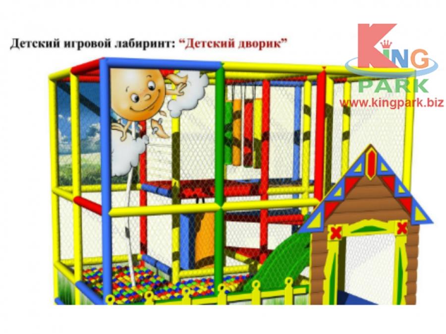 5113d2efd7a2 Детский лабиринт
